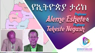 Ethiopian History By ProfessorTekeste Negash Professor Aleme Eshete