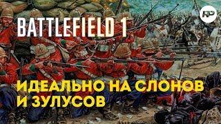 Винтовка Мартини-Генри   Battlefield 1   Шумная и медленная смерть