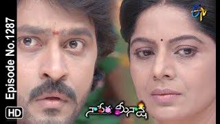 Naa Peru Meenakshi | 9th July 2019 | Full Episode No 1288 | ETV Telugu