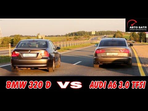 Заезд Ауди А6 (С7) и BMW 320d+чип