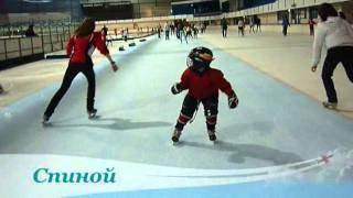 Смотреть онлайн Разные виды катания на коньках урок