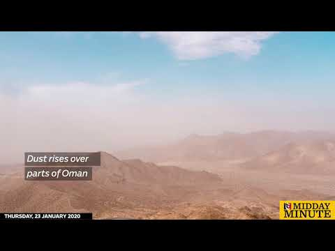Dust rises over parts of Oman