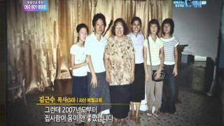 [C채널] 힘내라! 고향교회2 64회 - 제월교회 김근수 목사 :: 행복잔치에 초대합니다(상)