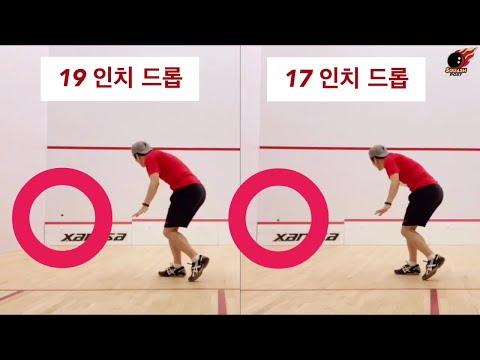 스쿼시 - 17인치 틴 vs 19인치 틴 비교 체감