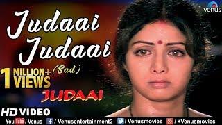 Judaai Judaai (Sad) - Full Video | Anil Kapoor, Sridevi, Urmila Matondkar | Best Bollywood Sad Song