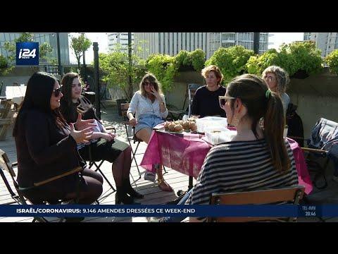 Rencontre femme latine france