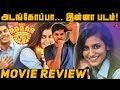 Oru Adaar Love Review SRKLeaks Priya Varrier Roshan Noorin Shereef Shaan Rahman Omar Lulu