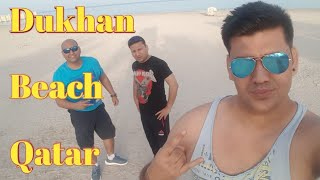 preview picture of video 'Dukhan beach Qatar'