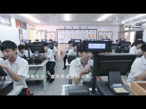 資料處理科 – 莊敬高職招生團隊