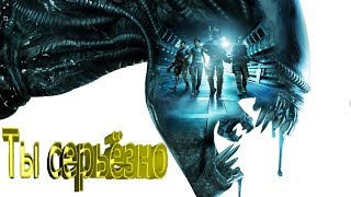 Aliens Colonial Marines Limited Edition (Весёлая игруля)