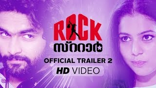 RockStar Trailer