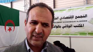 ادم موساوي رئيس المكتب الولائي للتجمع الاقتصادي الجزائري