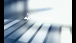 موسيقى سيد الانام للموسيقار محمد الرويشد