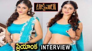 Actress Priyanka Jawalker Special Interview About Taxiwala Movie