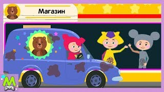 Дорожное Приключение с Кукутиками.Заводи Мотор.Игры в Машинки для Детей.