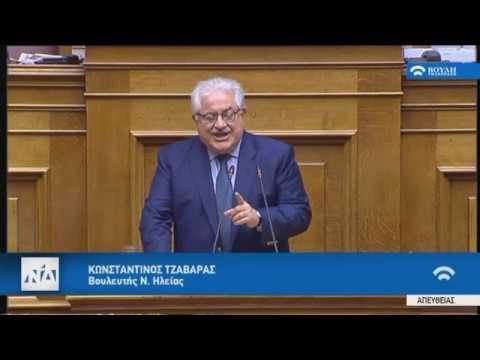 Κ.Τζαβάρας (Εισηγητής ΝΔ) (Αναθεώρηση Συντάγματος) (19/11/2019)