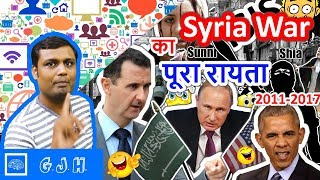 Syria war full story. How Syria war started. What's going in Syria. (Hindi)