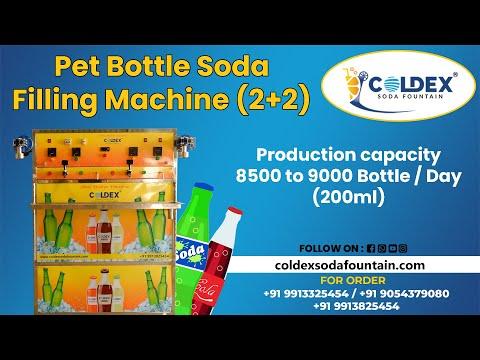 Pet Bottle Soda Filling Machine (1+1 Model)