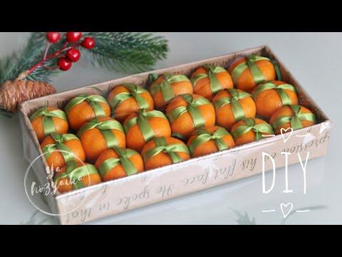 Оригинальный подарок на Новый год своими руками. DIY. Коробка мандаринов 🍊. Box of mandarins. (видео)
