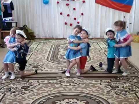 """Танец """"Ты морячка"""" 23 февраля"""