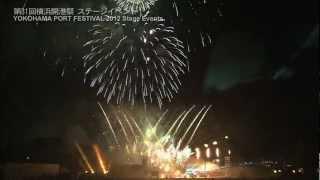 横浜開港祭(光と音・水と花火のショー 「ビームスペクタクルinハーバー」ほか)