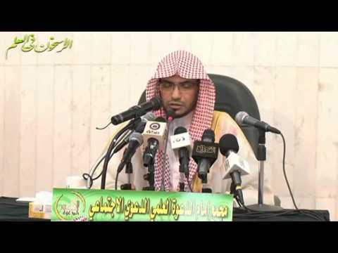 أهلنا في الشام ــ الشيخ صالح المغامسي