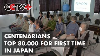 Centenarians Top 80,000 for First Time in Rapidly Aging Japan