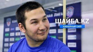 Дамир Рыспаев: Не обижаюсь на болельщиков из Усть-Каменогорска, поддерживающих Меньшикова, а не меня