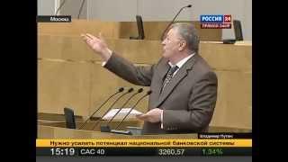 Жириновский предложил положить Зюганова в мавзолей