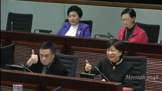 黃毓民:蔣委員、請不要拾下拾下!蔣麗芸:主席英明(3分28秒)
