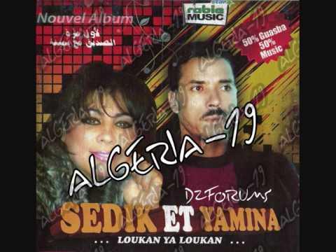 NEW ABLA-TITANIC 2010 TÉLÉCHARGER ET SOLTANE MUSIC