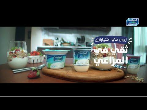 Almarai Yoghurt 100% Natural with Best Quality