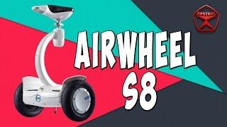 Airwheel S8 - удобный ГИРОСКУТЕР / Арстайл /