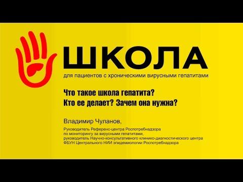 Лечение жирового гепатоза печени украина
