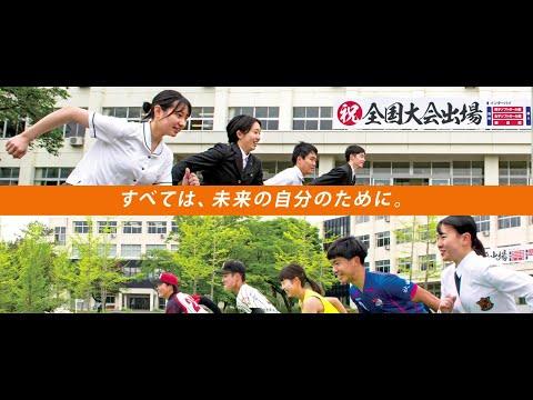 テレビCM(令和3年度 オープンスクール)