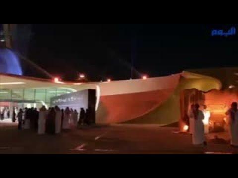 بمشاركة عالمية.. انطلاق مهرجان «أفلام السعودية» بالظهران