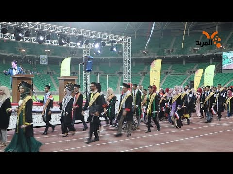 شاهد بالفيديو.. احتفالية تخرج دفعة لـ 52لجامعة البصرة #المربد