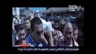 اغاني حصرية اغنية الارهاب للفنان عمرو مصطفى تحميل MP3