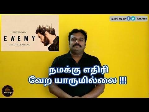 Enemy(2013) English Psychological thriller Movie Review in Tamil by Filmi craft