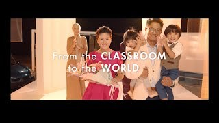 From the Classroom to the World