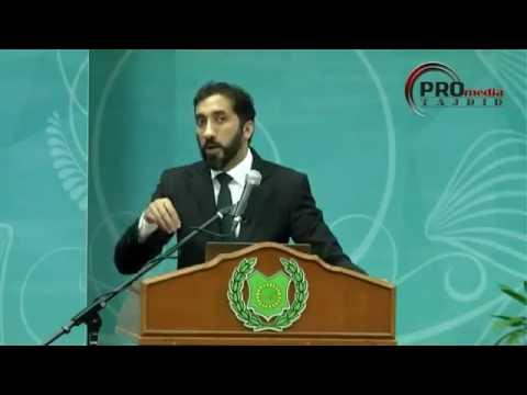 Depth Study of Surah Al Baqarah    Nouman ali Khan    25th October 2016    Malaysia Tour