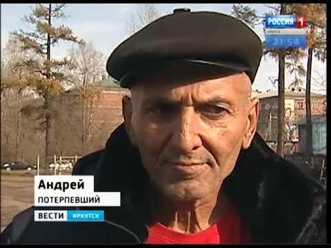 Выпуск «Вести-Иркутск» 11.10.2018 (21:44)