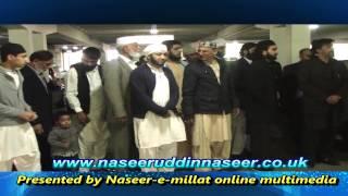 Arrival of Pir Syed Ghulam Najamuddin Gilani Shah Sahib at Manchester Airport 26/05/2013