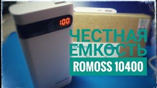 Честный обзор повербанка Romoss SENSE 4P 10400mAh