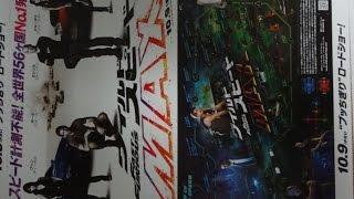 ワイルド・スピードMAXB2009映画チラシヴィン・ディーゼルポール・ウォーカー