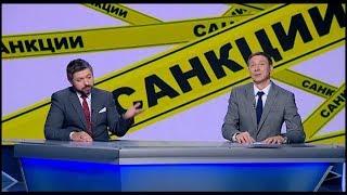 Луценко геть!  Санкції для України! Новий тренд ГРУДИ на одну ніч!