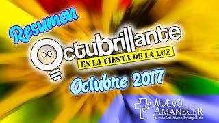 Octubrillante - Fiesta de la Luz 2017
