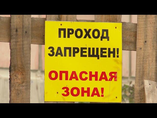 Более 500 домов в Ангарске нуждаются в капитальном ремонте