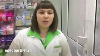 Живико Аптека