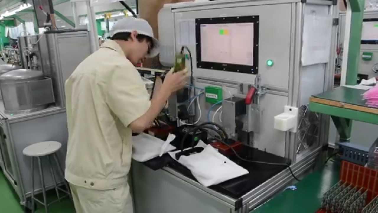 Asetek Company Profile - Liquid Cooling Done Right